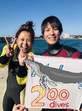 先週のお客様の声【記念ダイブ(200)】(10/19-25)
