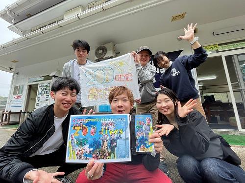 先週のお客様の声【記念ダイブ(200本)】(3/29-4/4)
