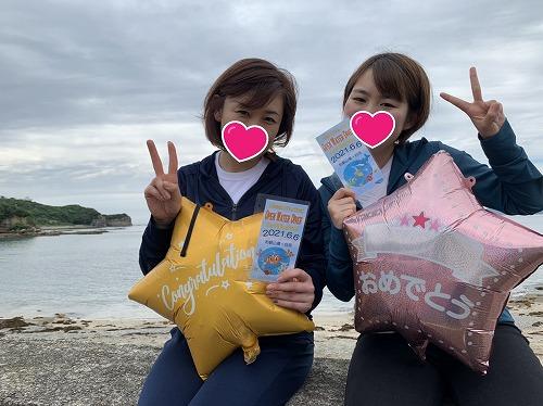 先週のお客様の声【ダイバー認定・50本記念】(5/31~6/6)